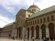 omayad-mosken