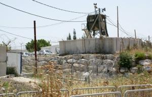 Israelisk militärdomstol 1