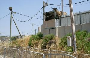 Israelisk militärdomstol 2