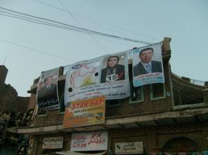 Valaffischer, Erbil, Irak