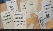 Lappuja arabiaksi ja suomeksi Anu Rummukainen:yYe