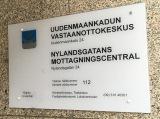 nylands-mottagningscentral